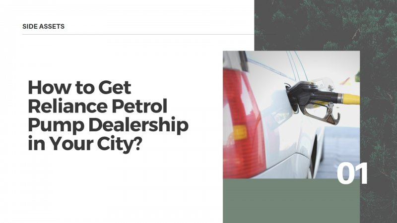 how to get reliance petrol pump dealership